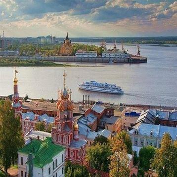 , Russie