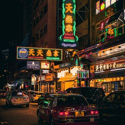 , Chine